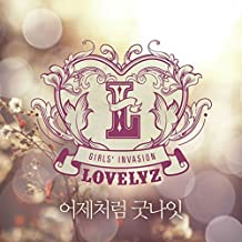 Girls Invasion by LOVELYZ
