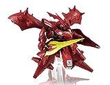 Gundam Nightingale Figurine, 9cm (Bandai bdigu063070)