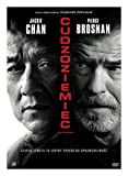 The Foreigner [DVD] (IMPORT) (Pas de version française)