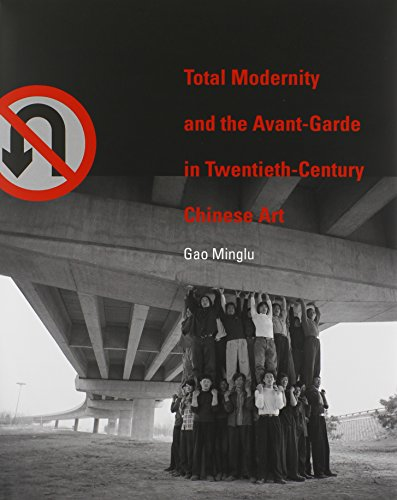 Total Modernity and the Avant-Garde in Twentieth-Century Chinese Art: Minglu Gao
