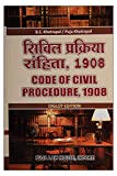 Code of Civil Procedure, 1908 (Hindi)