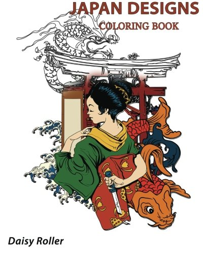 Japan Designs (Design Coloring Books) par Daisy Roller