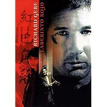 Esquina roja Póster de película español 11x 17en–28cm x 44cm Richard Gere Bai Ling Byron Mann Bradley Whitford Peter Donat Robert Stanton