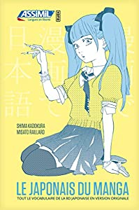 Le Japonais du Manga Edition simple One-shot
