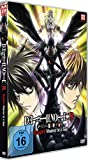 Death Note - Relight 1: Visions of a God