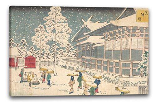 Printed Paintings Impresión Sobre Lienzo (60x40cm): Utagawa Hiroshige II - Lugares Famosos de Edo