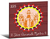 #4: Shree Navnath Mantra