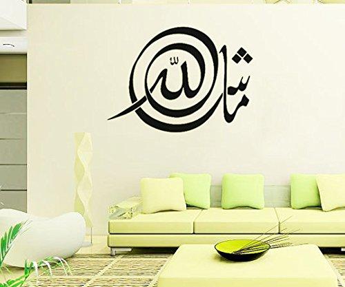 homemay PVC Wandtattoo Aufkleber Muslim Hadith-Koran Kalligraphie Gemälde Dekorative Home Dekorative backgroundwallpaper58cm x 81cm, Matt Sliver, 58 cm x 81 cm