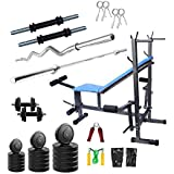 Gold Fitness 100KG PVC Plates with 8 in 1 Bench +3 FT CURL Rod+5 FT Plain Rod +1 Pair Dumbbells Rod+All Gym Accessories