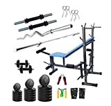 Gold Fitness 8 In 1 Bench + Home Gym Package Of 24 Kg Rubber Plates With 5 Ft Plain Rod And 3 Ft Curl Rod+Dumbbell Rod + Gym Accessories