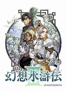 Genso Suikoden III[Japanische Importspiele]