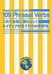 109 kannyoku (Japanese Edition)