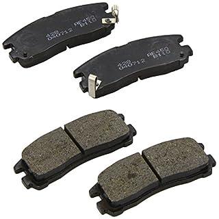 ABS All Brake Systems bv 36690 Bremsbeläge - (4-teilig)