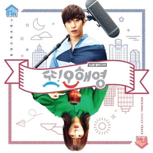 another-oh-hae-young-ost-2016-korean-tvn-tv-drama-ost-cd-package-k-pop-sealed