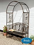 Garden Arbour and Bench Antique Bronze Finish With Cast Iron Insert