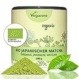 BIO Matcha Tee aus Japan Vegavero | 200g | PREMIUM BIO Qualität | Smoothies – Shakes – Matcha Latte | Hochwertige Aroma-Schutzdose | Schadstoff geprüft