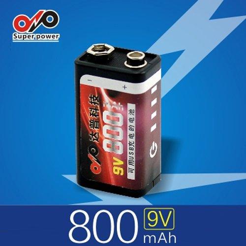 Preisvergleich Produktbild Frontier DUPU 9V 800mAh USB Lithium Akku