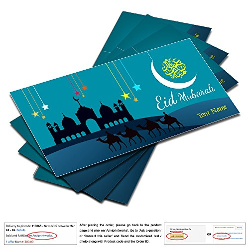 Personalized Eid Mubarak Printed Exclusive Eidi/Eidia/Money/Gift Envelopes/Lifafa in Traditional Design Customised with...
