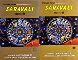 Saravali: Essence of the Teaching of Various Sages and Ancient Masters: Set of 2 Volumes