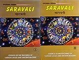 Saravali (Vol - I-II)