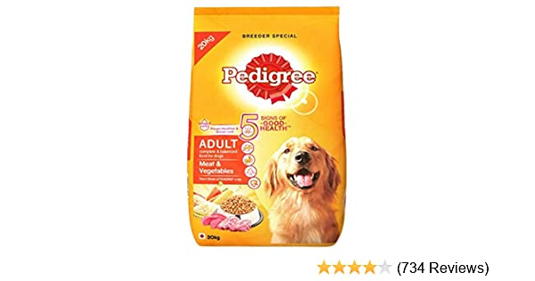 Buy pedigree dry dog food meat vegetables for adult dogs 20 kg buy pedigree dry dog food meat vegetables for adult dogs 20 kg online at low prices in india amazon forumfinder Images