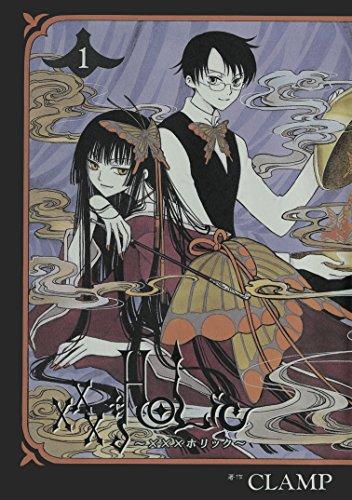 ×××HOLiC(1) (週刊少年マガジンコミックス)