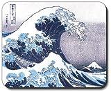 Hokusai: Great Wave - Art Plates Brand Mouse Pad