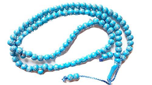 Blau Farbe Weiß Drück Gravur Allah Arabisch islamischen Muslim tasbih, 99 perlen Gebet Perlen Rosenkranz Geschenk Tesbih rund Gebetskette islamischen Muslim tasbih, Allah Holzperlen Misbaha