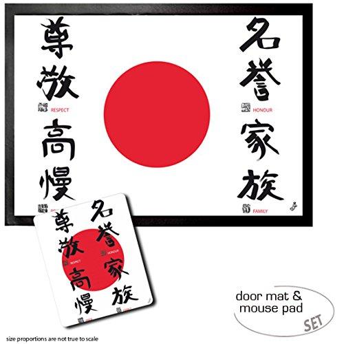 Des Respekts Symbol (Set: 1 Fußmatte Türmatte (70x50 cm) + 1 Mauspad (23x19 cm) - Motivation, Respekt, Ehre, Stolz, Familie)