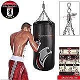 Sportstech Premium Kampfsport Boxsack mit Innovative Fünfpunkte-Stahlkette + Eigenentwickelter Haken und doppelverstärktes Boxsack-Set inkl. Poster...