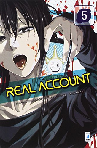 Real account: 5