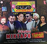 #3: T-Series Mixtape - Punjabi