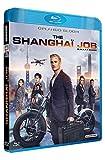 Shanghai Job [Blu-ray]