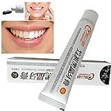 Dentifrice noire au charbon de bambou Par Gaddrt, Crème Blanchiment des dents Nettoyage Hygiène Soin buccal, 50g (Noir)