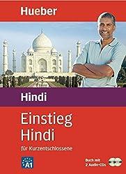 Einstieg Hindi: für Kurzentschlossene / Paket: Buch + 2 Audio-CDs