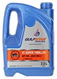 #6: Gulfstar 15W-50 Hybrid Petrol Engine Oil for Motorbikes (2.5 L)