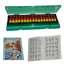 ABIRIA 17 ROD RED AND YELLOW ABACUS KIT WITH BOX AND TWO WORK BOOKS