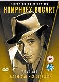 Humphrey Bogart - Silver Screen Collection [2 DVDs]