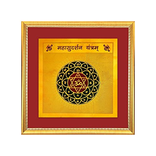 Indian Handicrafts Export Futurepoint Maha Sudarshan Yantra 6.5X6.5 Inch with Frame