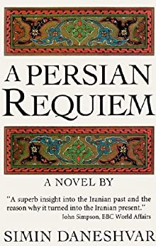A Persian Requiem de [Daneshvar, Simin]