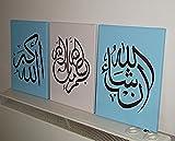Handbemaltes Arabische Kalligraphie Islamische Gemälde auf Leinwand 3Panel blau / schwarz