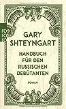 ISBN 3499290480