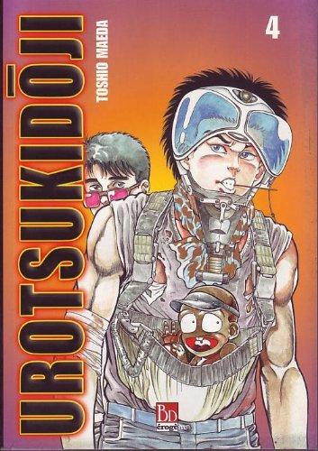 Urotsukidoji, tome 4 par Toshio Maeda