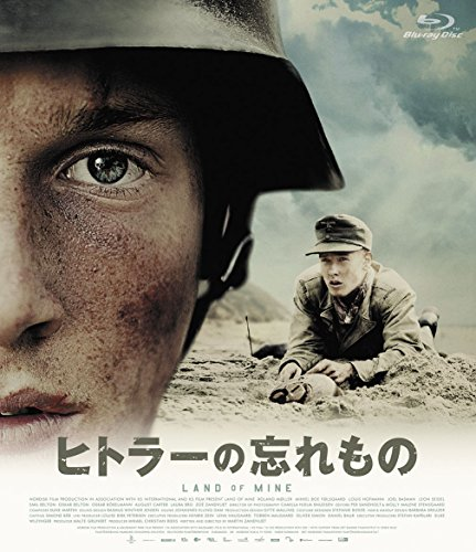 Roland Moller - Land Of Mine [Edizione: Giappone] [Blu-ray] [Import italien]