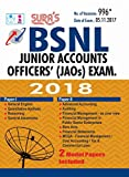 BSNL Junior Accounts Officers' (JAOs) Exam