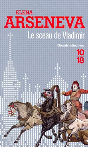 Le sceau de Vladimir (1) par Elena Arseneva