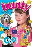 Bunty for Girls 2008 Annual