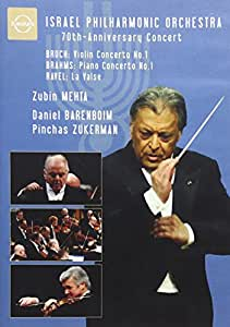 Israel Philharmonic Orchestra 70th Anniversary Concert [DVD] [2007]
