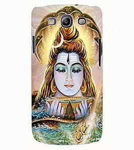 ColourCraft Lord Shiva Design Back Case Cover for SAMSUNG GALAXY S3 NEO I9300I