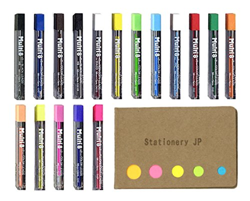 Pentel 17 Color Mechanical Pencil Leads for Multi 8 Lead Holder, 2mm, 17 Pack/total 34 Leads, Sticky Notes Value Set